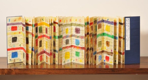 A-folding-book-Leporellos-by-Etel-Adnan-photo-credits-Gilded-Birds