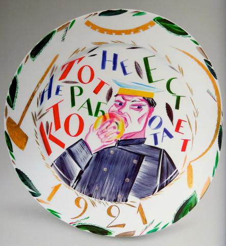 russian ceramic
